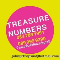 TREASURE NUMBERS