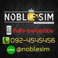 www.noblesim.com