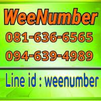 weenumber