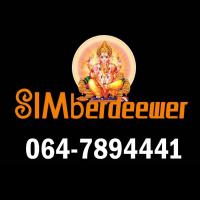 Simberdeewer