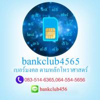 bankclub4565(3)