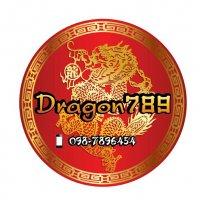 Dragon789