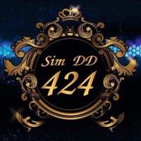 เบอร์มงคล SIMDD 424