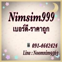 Nimsim999