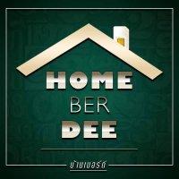 HOME BER DEE