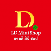 LD Mini Shop