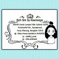 Rich Sim by Rada