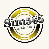 Sim565