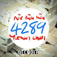 428965