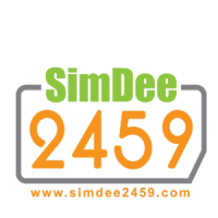 simdee2459 สาขา 2