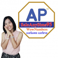AP (Sale Any Sims 95 - Wow Numbers)